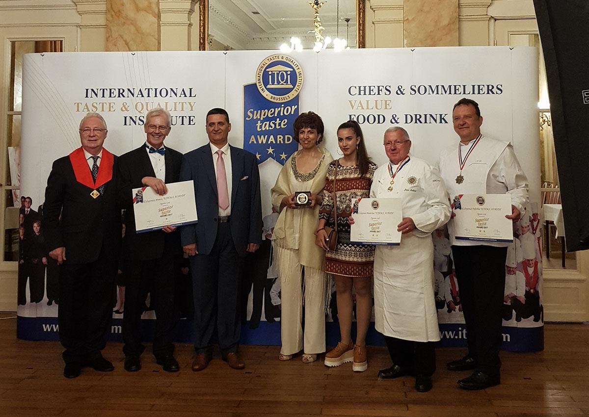 κτημα αγροτη συμμετοχη σε International Taste Institute 2017