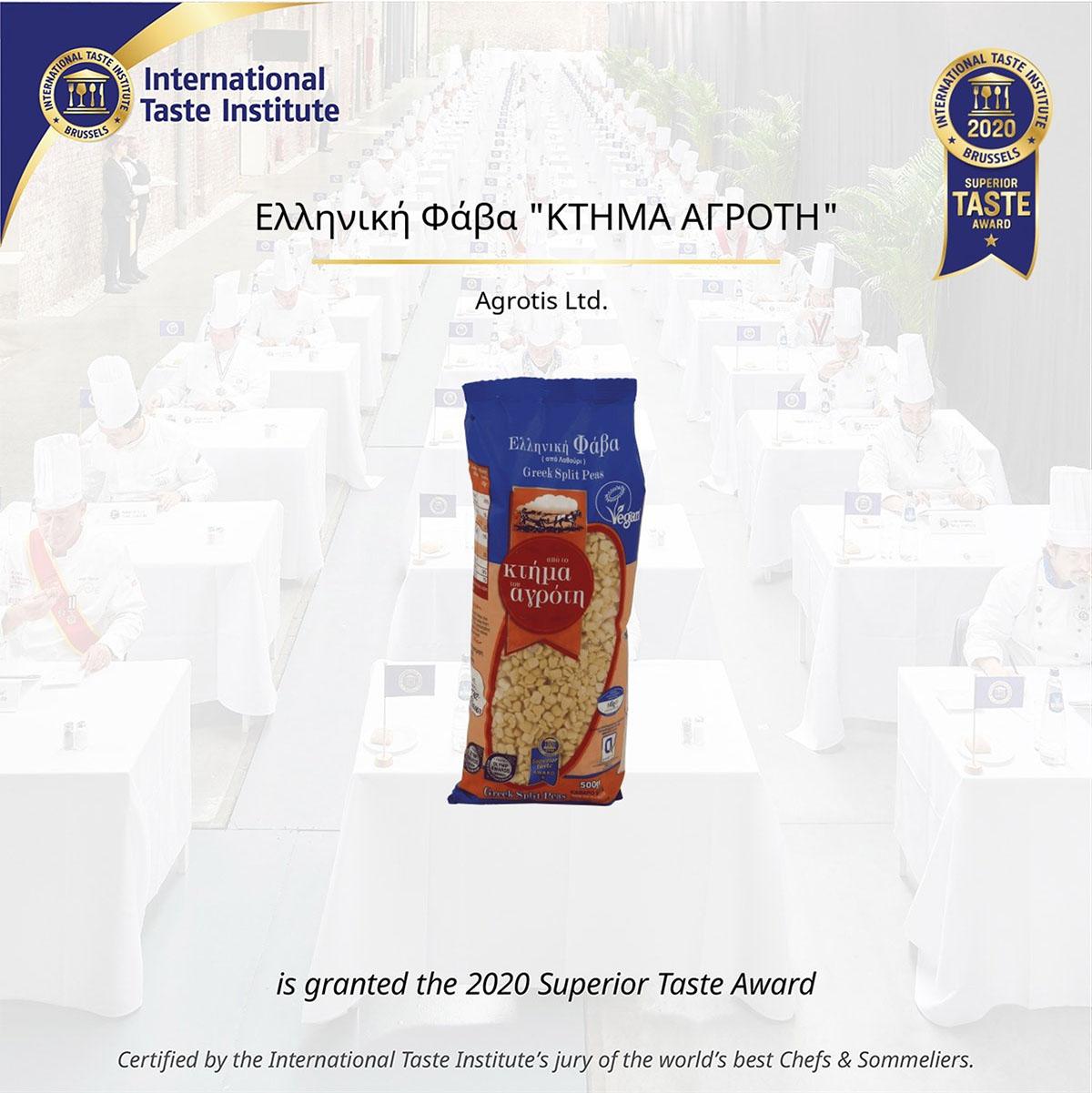 ελληνικη φαβα